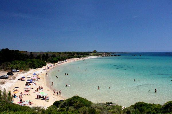 sirakuza plaze